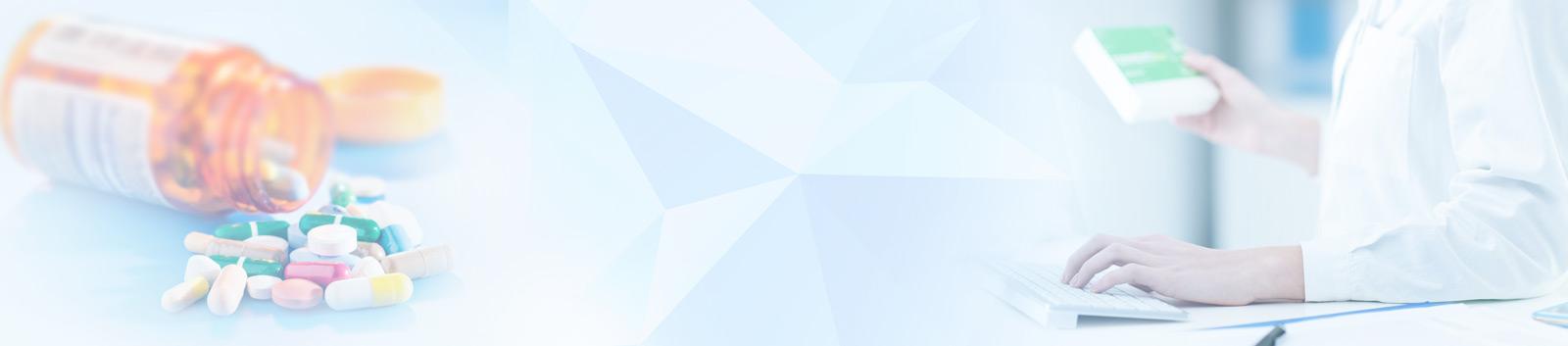 LSU-Pharmacy-specialized-logistics